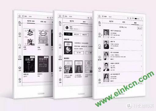 罗辑思维旗下得到APP全新阅读器,7.8英寸安卓9.0系统 电子墨水阅读器 第3张