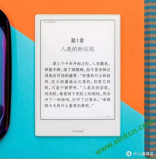 罗辑思维旗下得到APP全新阅读器,7.8英寸安卓9.0系统 电子墨水阅读器 第6张