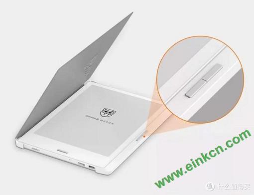 罗辑思维旗下得到APP全新阅读器,7.8英寸安卓9.0系统 电子墨水阅读器 第8张