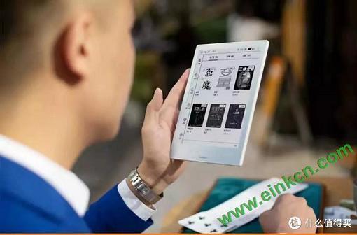罗辑思维旗下得到APP全新阅读器,7.8英寸安卓9.0系统 电子墨水阅读器 第9张