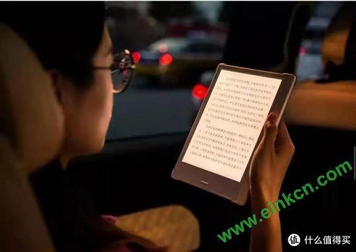 罗辑思维旗下得到APP全新阅读器,7.8英寸安卓9.0系统 电子墨水阅读器 第12张