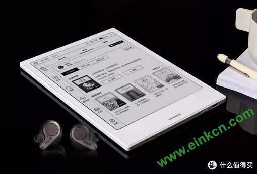 罗辑思维旗下得到APP全新阅读器,7.8英寸安卓9.0系统 电子墨水阅读器 第13张