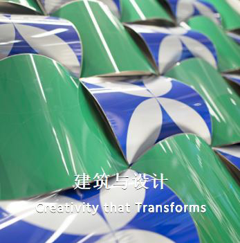 最新E Ink电子墨水产品的京东购买链接
