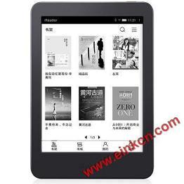 掌阅(iReader)Plus R6801  6.8英寸 轻薄护眼非反光电子墨水屏 8G内存 电子书阅读器 电纸书(黑色)