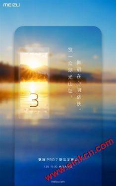 魅族玩大的:PRO 7打出13层楼高广告