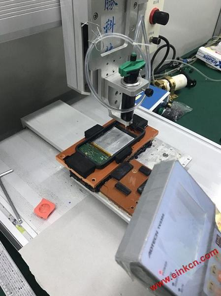 Precision machinery assembly