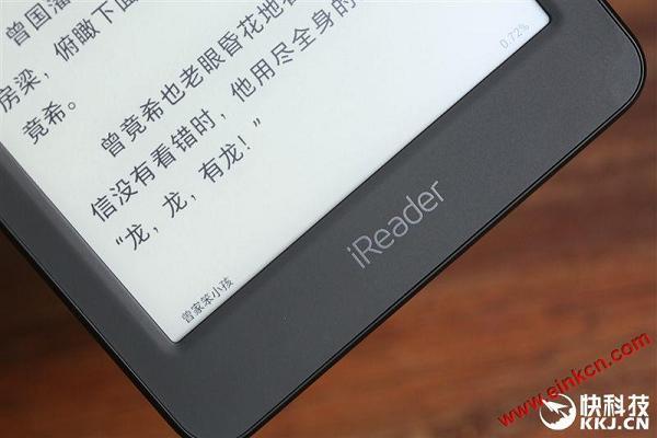 正面抗衡亚马逊!掌阅第三代阅读器iReader Light评测