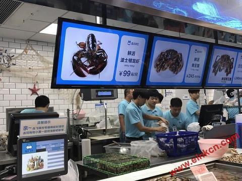 马云水族馆盒马鲜生半日游,发些带价签的图片,便宜还是贵?