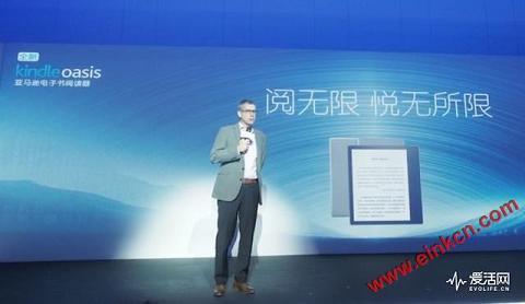 解锁无限阅读场景 能泡澡的7英寸大屏Kindle Oasis中国发布