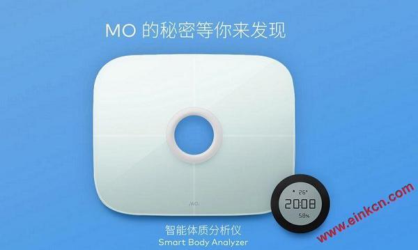 """MO:一款迟到的 """"苹果范儿"""" 智能秤能否成功逆袭智能秤市场?"""