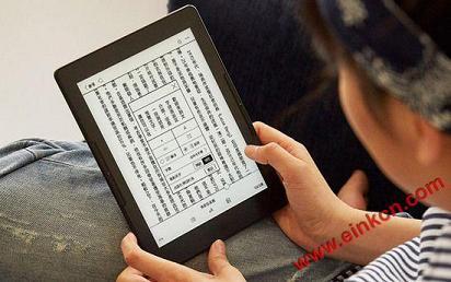 7.8 吋的电子书阅读器 mooInk Plus 现在开始预购