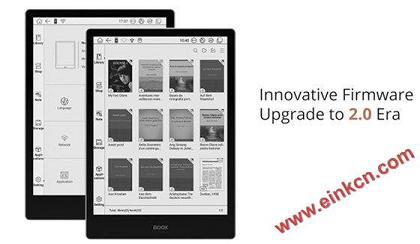 Onyx 2 Firmware Upgrade
