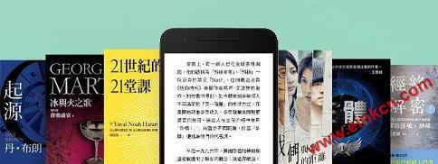 Chinese_Books.jpg