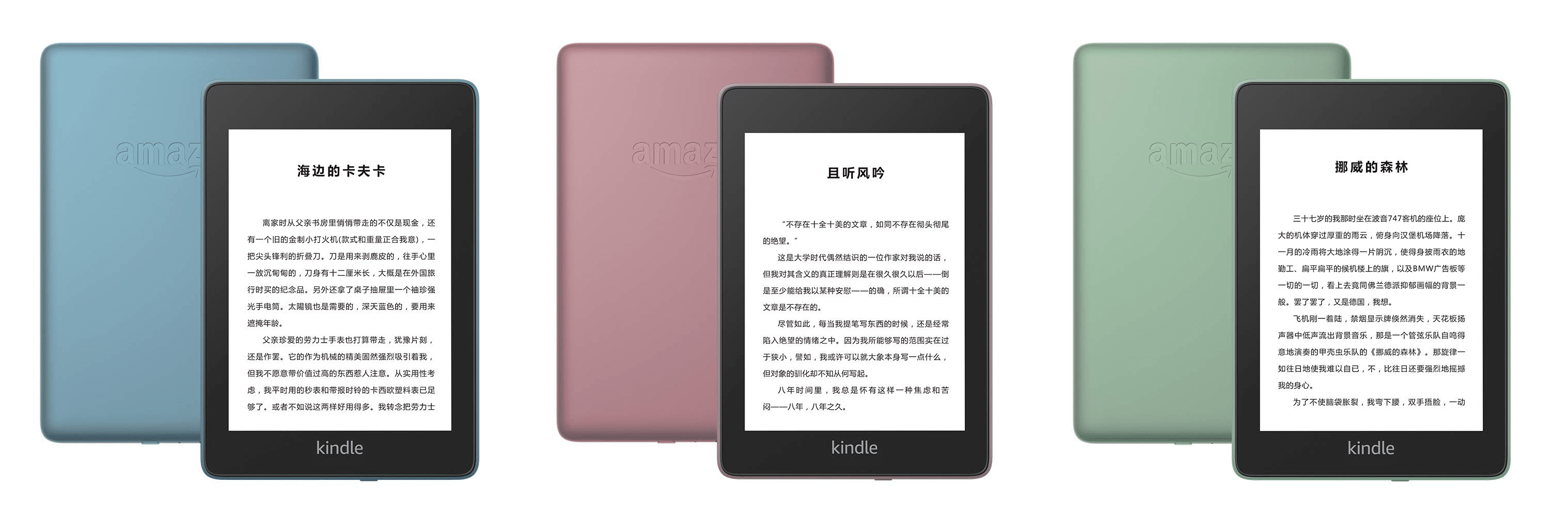 new-kindle-colors.png