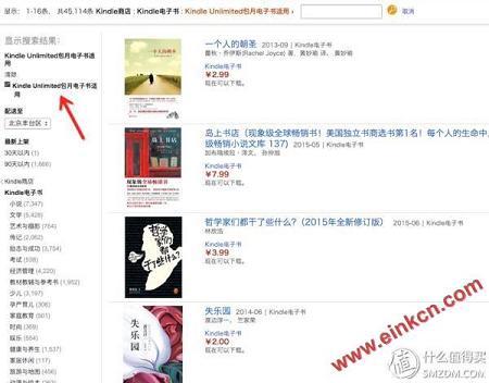 每月12元电子书随便看:亚马逊中国推出Kindle Unlimited服务
