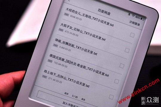 Kindle的一个劲敌,小米多看电子书入手体验_新浪众测