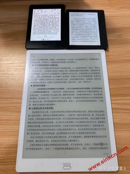 文石BOOX Max3电纸书测评——kindle重度用户的视角