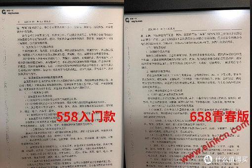 558与青春版看PDF