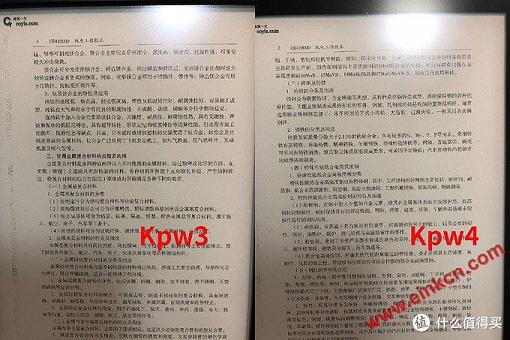 KPW3与KPW4看PDF