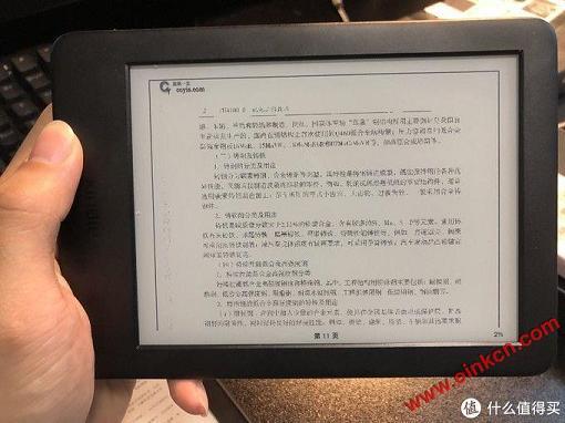658青春版横屏看PDF