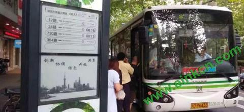 江苏连云港电子墨水屏公交站牌-覆盖市区80余座公交站台