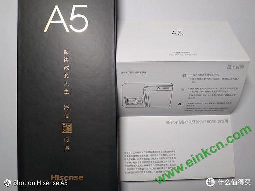 海信A5,家电厂对墨水屏手机独树一帜的坚守