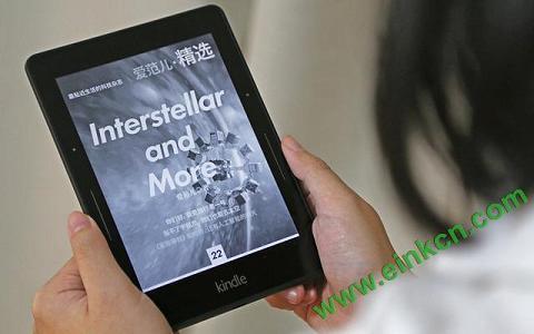 全新 Kindle 大曝光:电池缩水但有充电壳续命