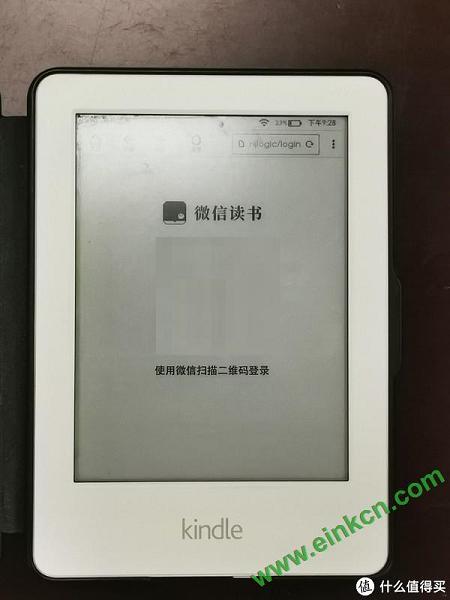 Kindle好!微信读书好!kindle也能上微信读书了