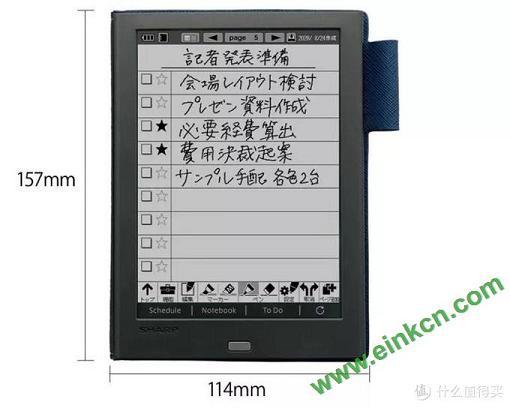 """夏普的墨水屏""""手账本"""":能写不能读,却比Kindle还贵"""