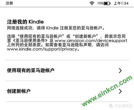 第一次接触Kindle应该做什么?注册流程,免费书籍,购买付费书籍