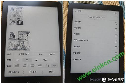 双十一入手掌阅iReader Ocean6.8英寸电子书阅读器(与Kindle简单对比评测)