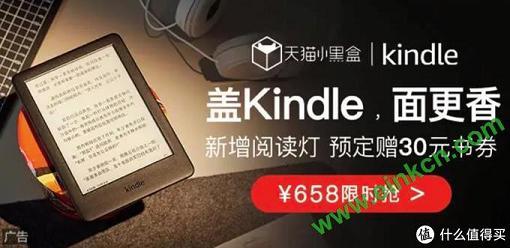 kindle不用来看书还可以干啥?关于 Kindle 的那些神奇操作!