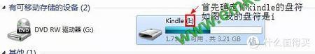 新固件还不如老版本好用?教你如何禁止Kindle自动更新!