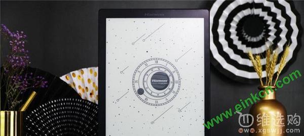 汉王电纸书 ED310 怎么样|好用吗|怎么买|配置怎么样?