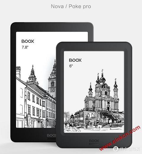 BOOX POKE PRO 墨水屏电子阅读器 黑白平板电脑,通吃书商APP