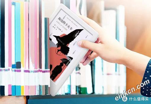掌阅C6 iReader C6 彩色电纸书测评 评测 美图