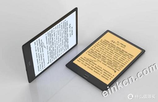 文石发布7.8英寸新旗舰电纸书Nova 2