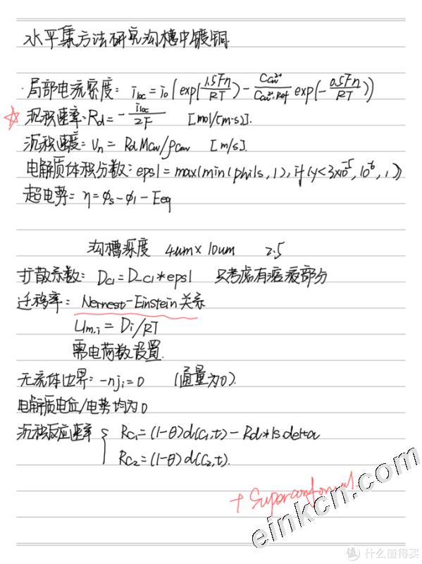 理工科研究僧Boox Note Pro电纸书体验