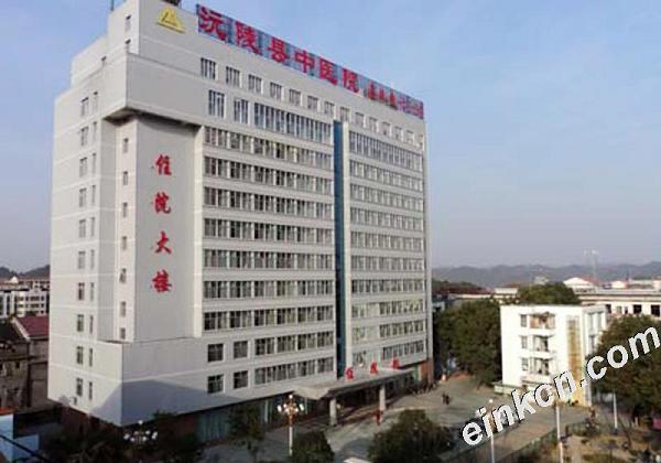 湖南怀化沅陵县中医院上线智慧病床电子纸显示系统