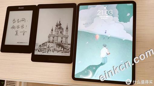 三种尺寸的屏幕大小对比:左起分别是6寸、7.8寸和11寸