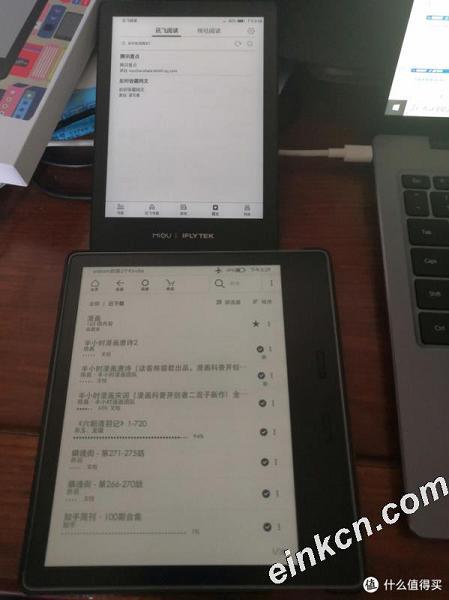 600元档很能打!咪咕讯飞电子书R1的创新功能和oasis2对比