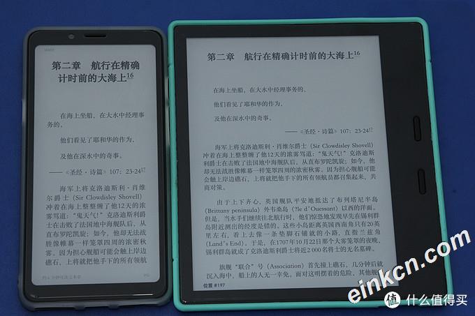 海信A5 vs Kindle oasis2