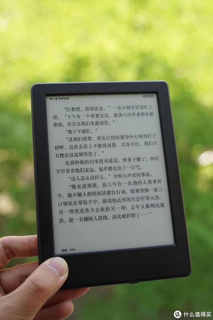 Kindle咪咕版到手,大家一起来泡面