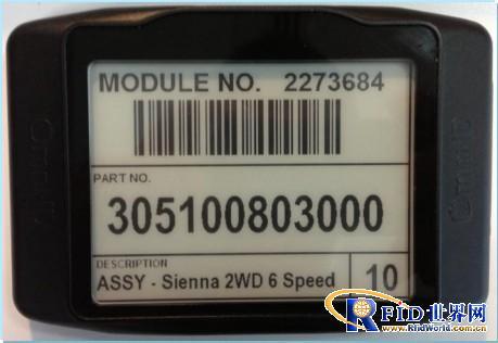 永奕科技发布RFID与电子墨水显示技术的创新应用方案