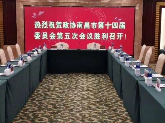 丰灼科技三色电子纸智能桌牌助力南昌市政治协商会议