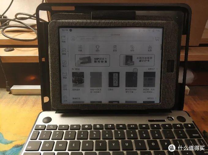 文石BOOX Nova2测评:我的使用感受及一些方法干货分享  boox nova2 BOOX Nova2评测 Nova2购买 Nova2京东 Nova2优惠券 Nova2参数 Nova2屏幕尺寸 7.8寸 300ppi 高清墨水屏 第8张