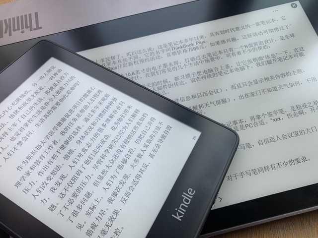 使用ThinkBook Plus两周后 我决定把电纸书扔掉