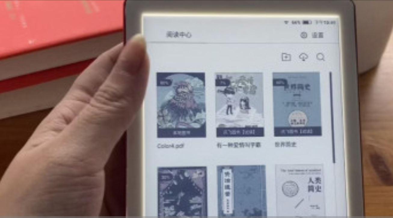 科大讯飞发布全球首款彩色阅读器C1 小巧轻便易携带