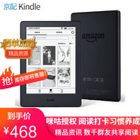 培养好习惯,阅读新体验:Kindle X 咪咕版电子阅读器 晒单