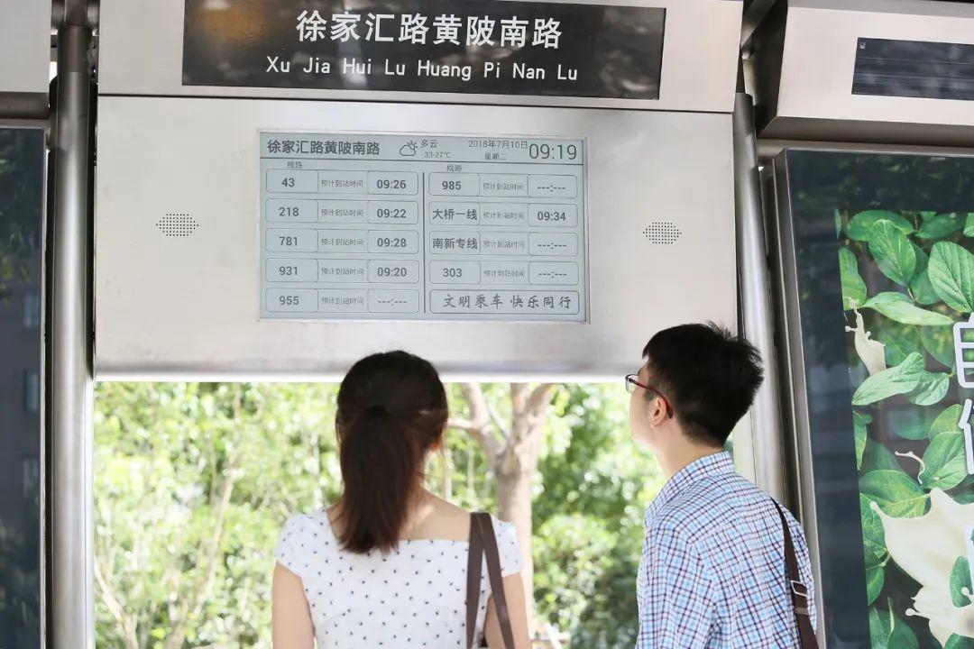 电子墨水屏来帮忙,让您等公交不再慌